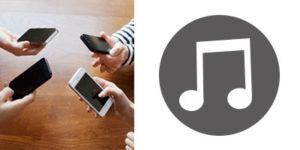 DAS_Audio4